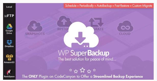 WP SuperBackup